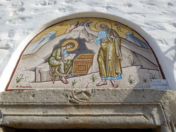 Mosaik ingången till Uppenbarelsegrottan