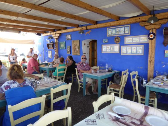 Mylos Taverna